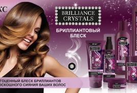 НОВИНКА от Витекс Brilliance Crystals